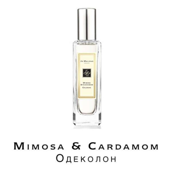 Jo Malone Mimosa & Cardamom 30 ml