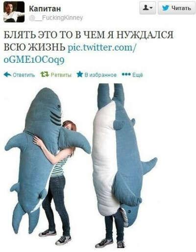 игрушка акула, в которую можно залезать
