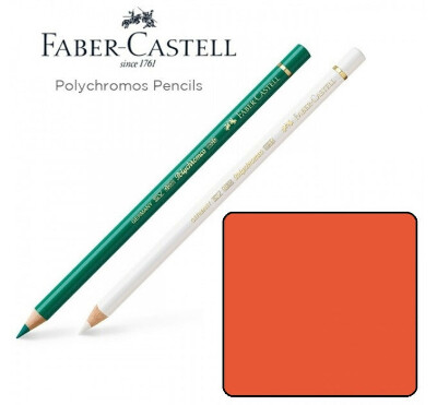 Карандаш Faber-Castell POLYCHROMOS № 121