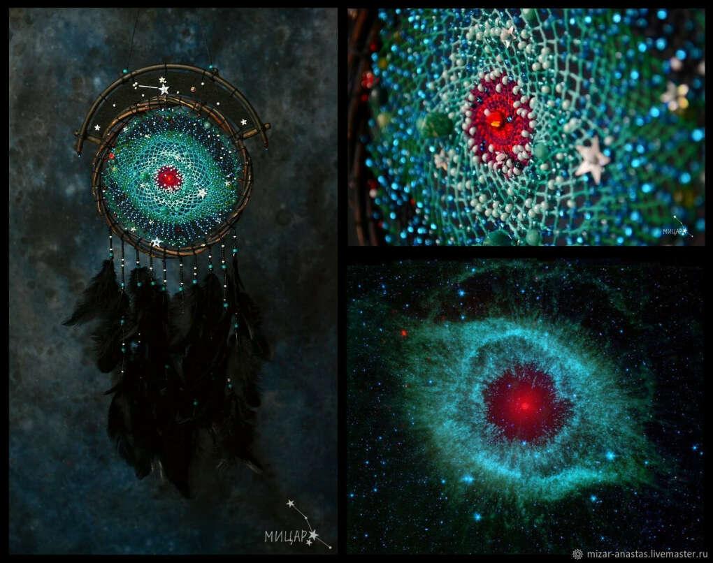"""Ловец снов """"Туманность Улитка/Helix Nebula"""" – купить в интернет-магазине на Ярмарке Мастеров с доставкой"""
