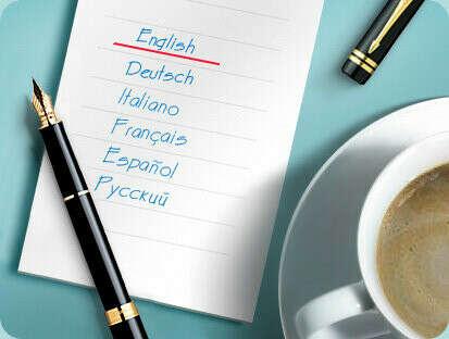 Владеть хорошо английским языком