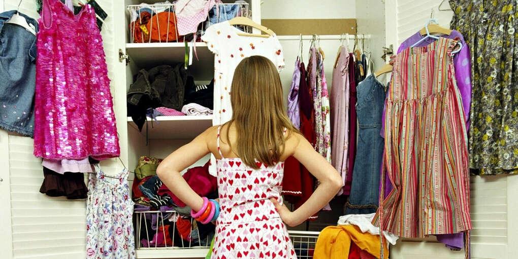 Разбор и анализ гардероба
