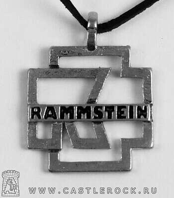 """Подвеска """"Rammstein"""" лого"""