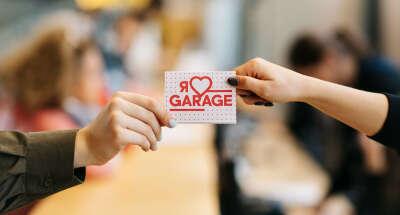 Клубная карта Garage «Индивидуальная»