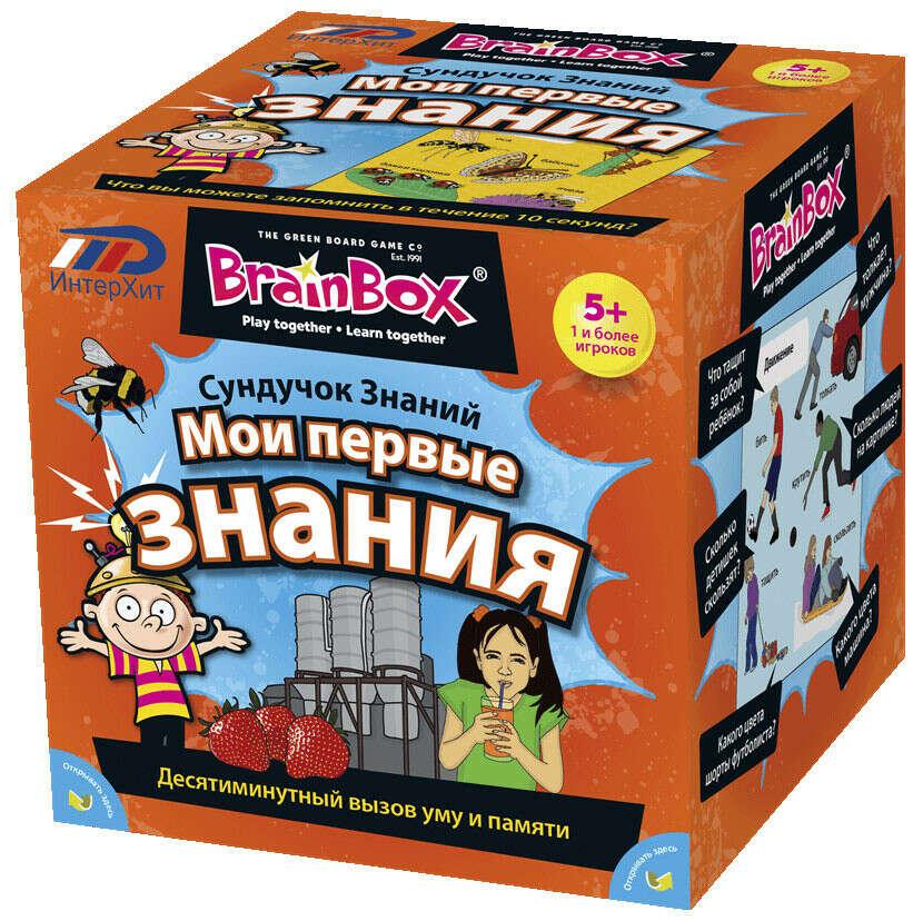 Купить игру сундучок знаний «мои первые знания» за 1390 рублей в интернет-магазине Думка. Есть на складе, доставка сегодня или самовывоз.