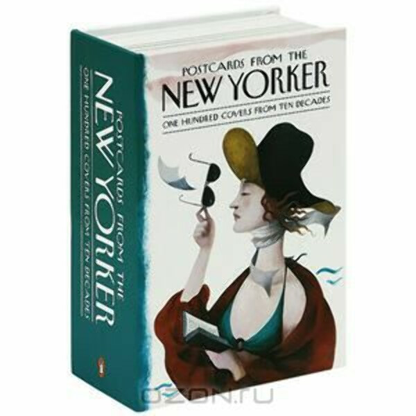 Postcards from The New Yorker: One Hundred Covers from Ten Decades (набор из 100 открыток)