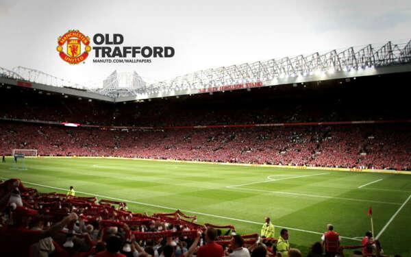 Посмотреть матч на Old Trafford