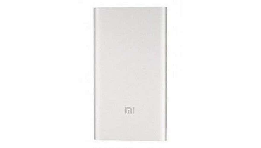Портативное зарядное устройство Xiaomi Mi на 5000 mAh Silver
