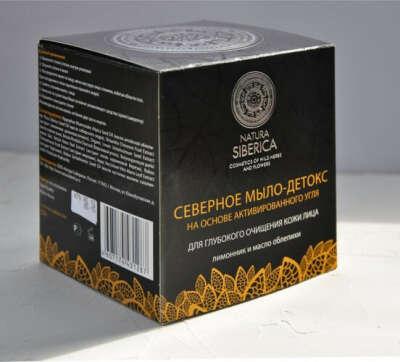 Natura Siberica - Северное мыло-детокс на основе активированного угля для глубокого очищения кожи лица