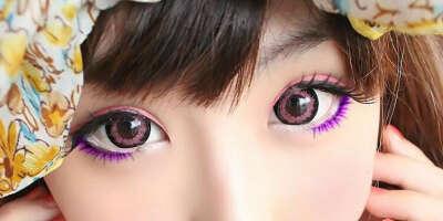 I.Fairy Lumos Pink (-4.00)