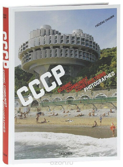 CCCP: Cosmic Communist Constructions