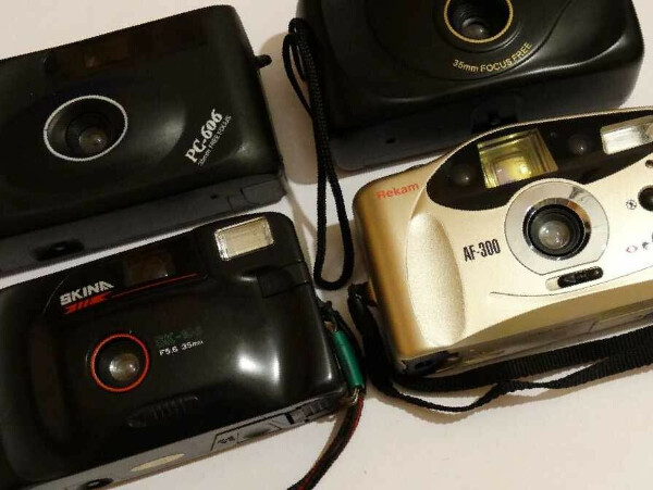 Пленочный фотоаппорат (мыльница)