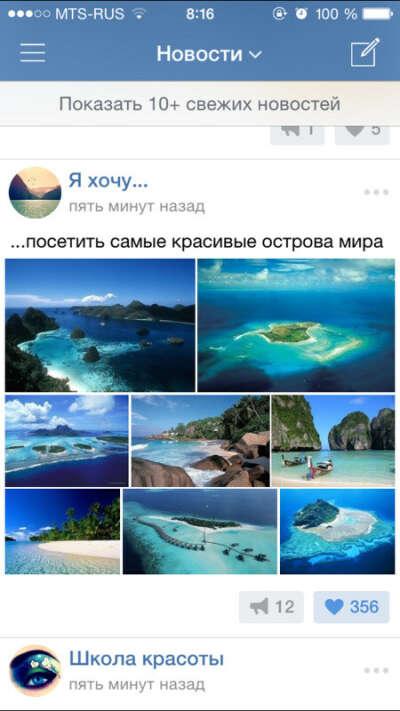 Посетить самые красивые острова мира...