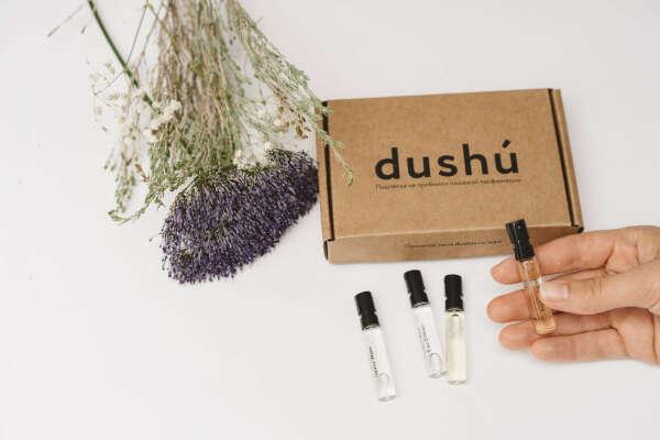 ДУШУ — подписка на пробники нишевой парфюмерии