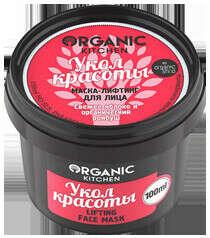 """Organic Kitchen Маска """"Укол красоты"""""""