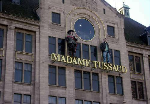 посетить музей Мадам Тюссо
