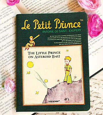 Тетрадь 'Never Ending Story M' - Le Petit Prince Blank