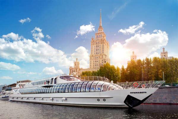 Круиз по Москве-реке от Radisson Royal Moscow