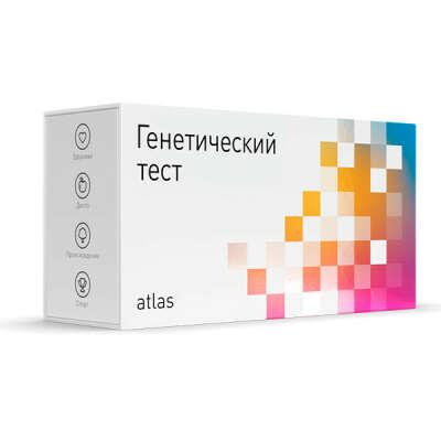 """Генетический тест """"Atlas"""", шт"""