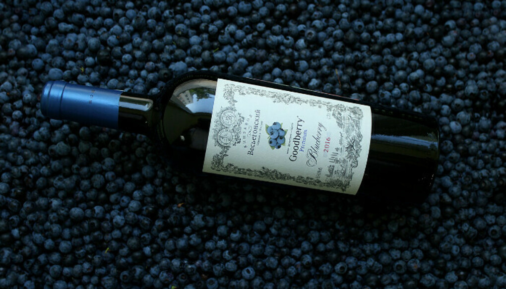 "Вино голубичное ""Goodberry"" Premium Blueberry"