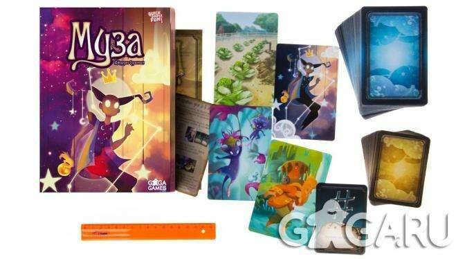 Настольная игра Муза - обзор, отзывы, фотографии | GaGaGames - магазин настольных игр в Санкт-Петербурге