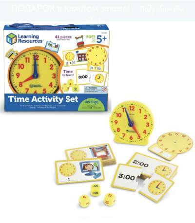 Игра Учимся определять время