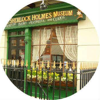 Посетить музей Шерлока Холмса в Лондоне