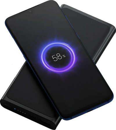 Xiaomi Wireless Powerbank PLM11ZM
