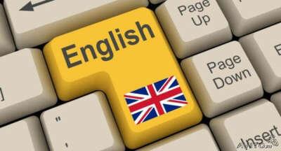 Выучить английский в совершенстве