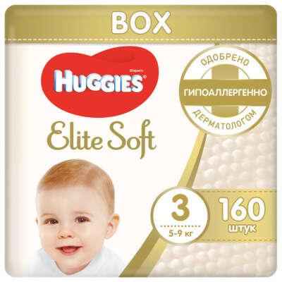 Huggies подгузники Elite Soft 3 (5-9 кг) 160 шт.