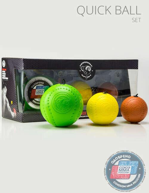 Quick Ball боевой мяч на резинке Fight Ball