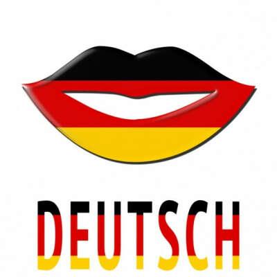 Свободно говорить на немецком