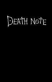 тетрадь смерти