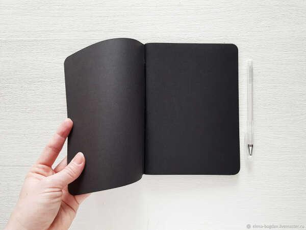 Скетчбук с чёрной бумагой