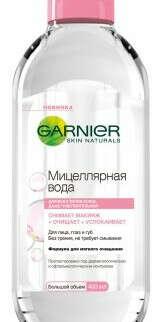 Мицелярная вода Garnier