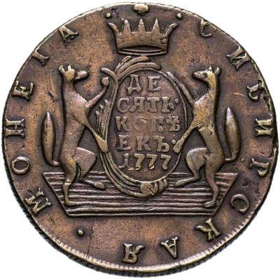 Сибирская монета