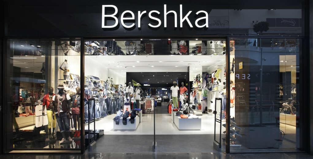 Много вещей от Bershka