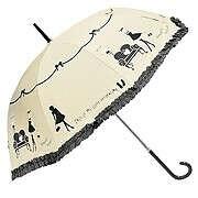 Зонт-трость  Прогулка (бежевый)