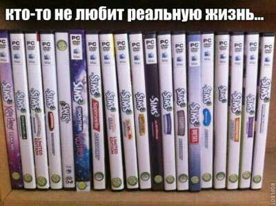 Много 'Sims' ;3
