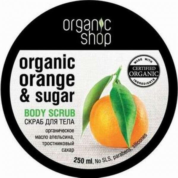 """Organic Shop Скраб для тела """"Сицилийский апельсин"""", 250 мл."""
