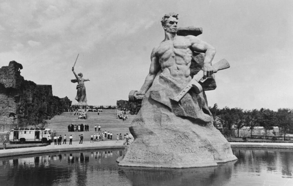 Посетить Волгоград