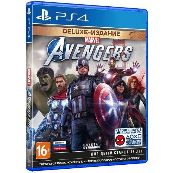 Мстители для PS4. Deluxe