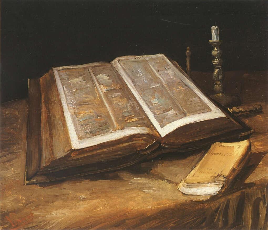 Вдумчиво прочесть всю Библию