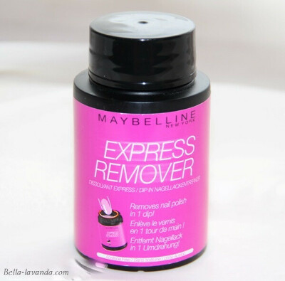 Maybelline Express Remover