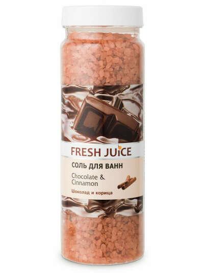 Расслабляющая соль для ванн с маслами корицы и какао-бобов, 700г Fresh Juice