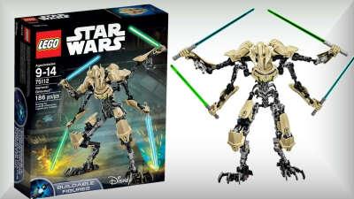 Lego Генерал Гривус