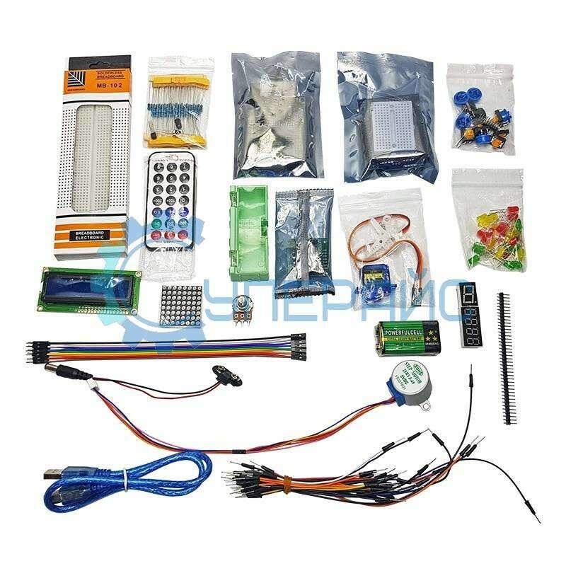 Стартовый набор UNO R3 Starter Kit с контроллером, совместимым со средой Arduino, и 7 уроками