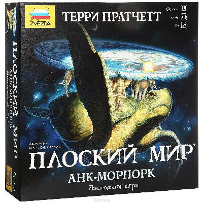 Плоский мир: Анк-Морпорк (Discworld: Ankh-Morpork)