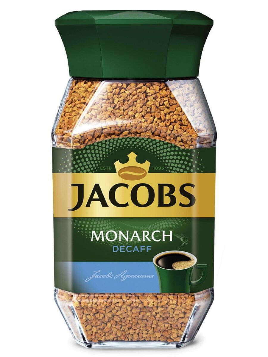 Кофе растворимый без кофеина  Monarch Decaff, 95г, Jacobs