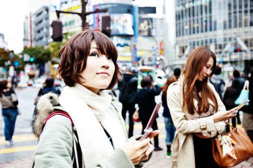 Выучить японский язык, чтобы свободно говорить и читать по-японски